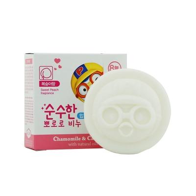 【一般贸易中文标】韩国Pororo啵乐乐儿童洁面皂洗脸沐浴香皂香粉型100g