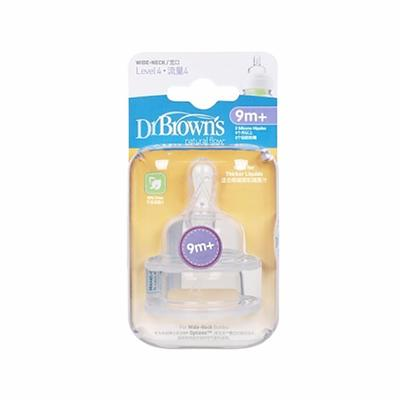 【一般贸易中文标】美国布朗博士Dr Brown's 宽口硅胶奶嘴 流量Y形(2个吸塑装)