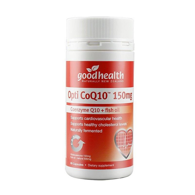 【新西兰直邮】GoodHealth好健康辅酶CoQ10150mg60c改善心血管健康促进新陈代谢