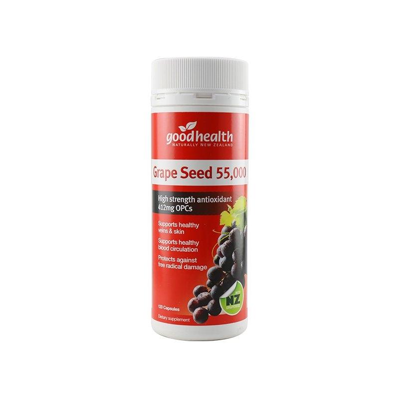 【新西兰直邮】GoodHealth好健康红葡萄籽精华抗氧化高含量55000mg120粒