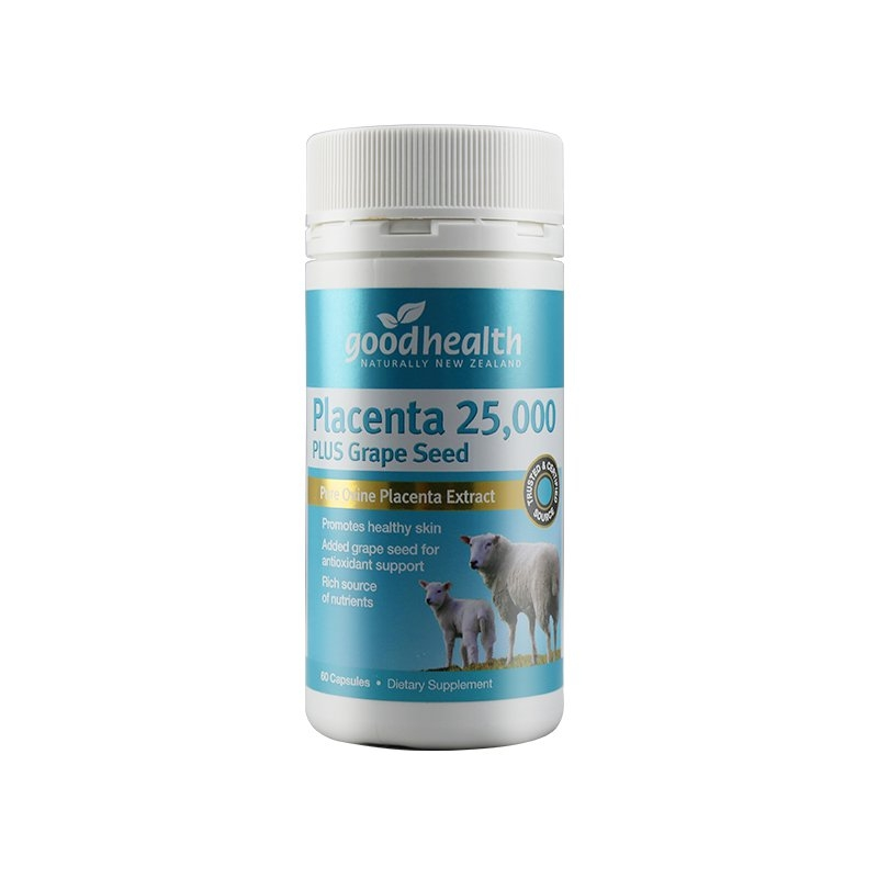 【新西兰直邮】GoodHealth好健康羊胎素葡萄籽精华25000mg60粒