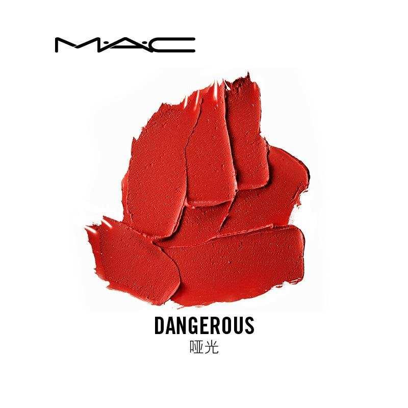 国外品牌代理    美国魅可MAC哑光Dangerous子弹头口红 3g 版本随机发货