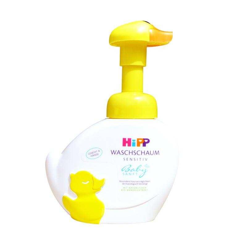 婴儿用品货源   德国喜宝HiPP小黄鸭免敏无泪洗手洗脸液250ml