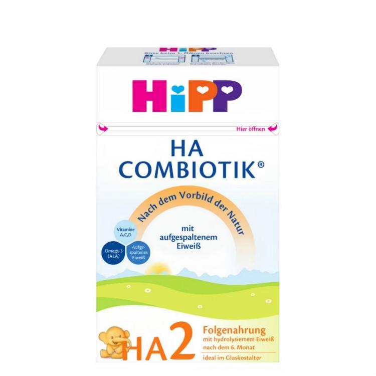 正品奶粉货源  德国喜宝HiPP 免敏水解蛋白奶粉 HA 2段 500g