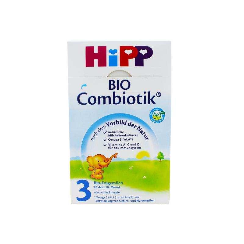 进口品牌代理 德国喜宝益生菌奶粉3段600g(新旧包装随机发送)