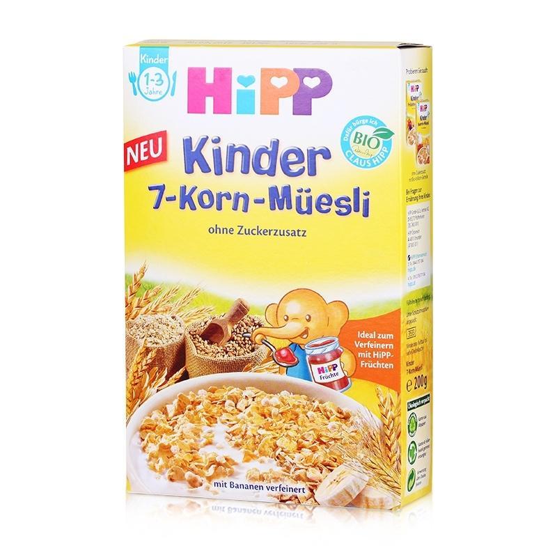 进口货源 德国喜宝Hipp有机7种谷物香蕉混合麦片早餐麦片12+ 新包装 200g