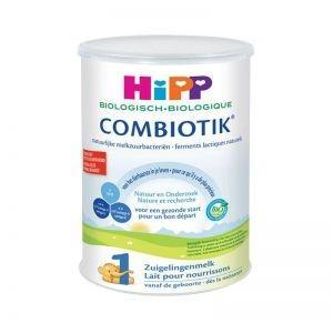 进口奶粉代理  德国喜宝有机益生菌奶粉1段荷兰版900g(新旧包装随机发送)