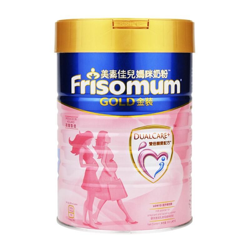 正品奶粉货源   港版美素佳儿妈咪奶粉 900g/罐