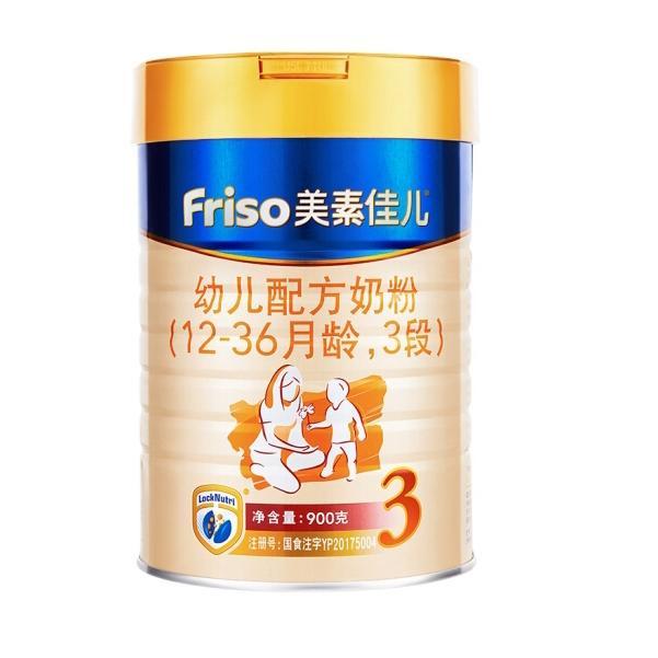 进口奶粉代理  荷兰美素佳儿金装3段900g(新包装)