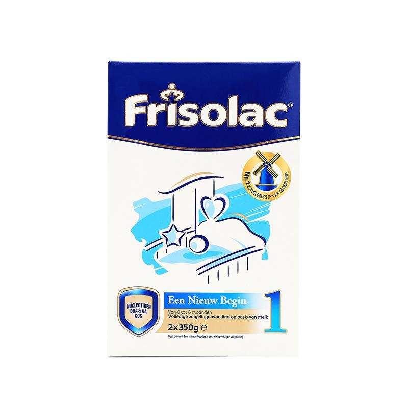 正品奶粉货源  荷兰Friso美素佳儿婴幼儿配方奶粉1段 700g