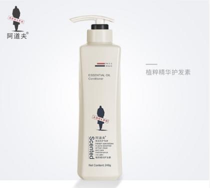 阿道夫植萃精华护发乳液 800ml  支持一件代发货