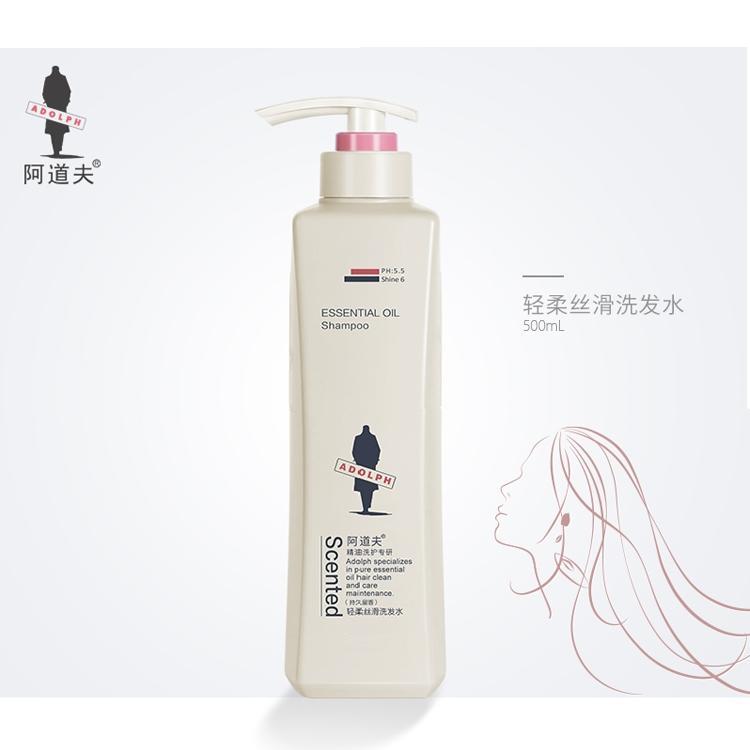 阿道夫轻柔丝滑洗发乳液500ML  支持一件代发货
