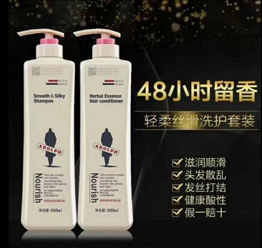 微信代购货源  阿道夫植萃精华护发乳液 500ml