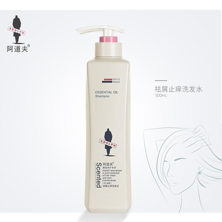 微信代购货源  阿道夫祛屑止痒洗发乳液500ml