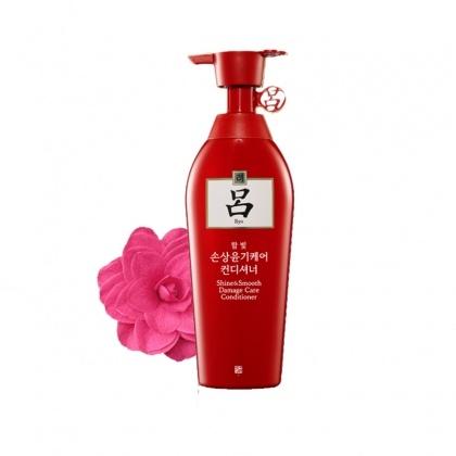 吕(Ryo)含光耀护营润修护护发乳红吕护发乳500ml