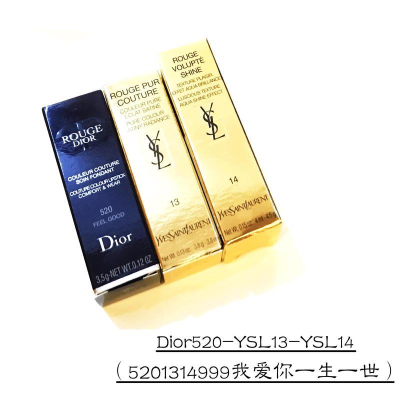 法国迪奥YSL 5201314唇膏组合套装(迪奥520 YSL圆管13 YSL圆管14)