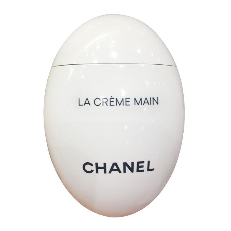 法国香奈儿Chanel 鹅卵石滋养精华护手霜 50ml