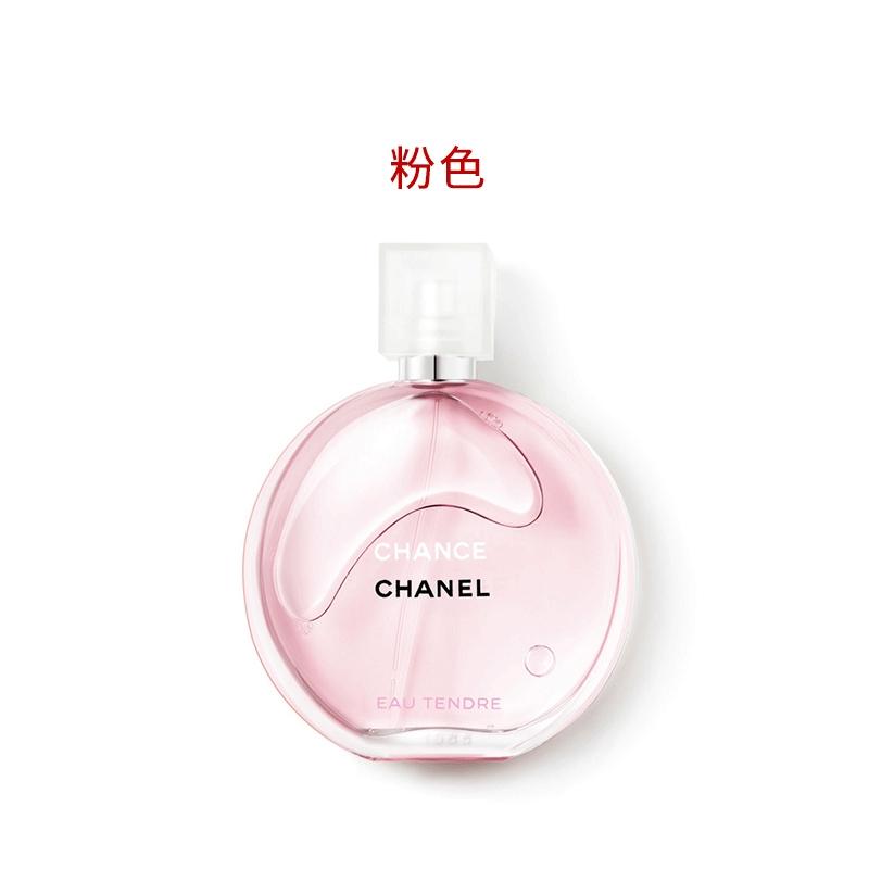 法国Chanel/香奈儿粉色邂逅淡香100mlEDT