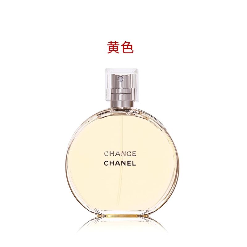 法国Chanel/香奈儿黄色邂逅淡香100mlEDT