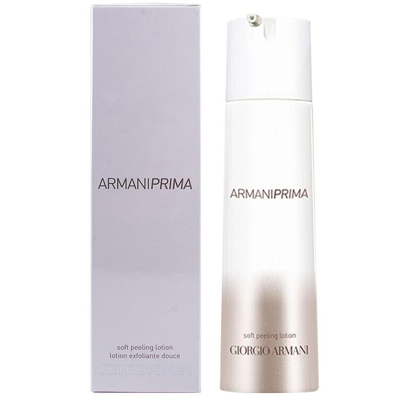 Armani/阿玛尼柔肤水 雪凝光亮钥去角质爽肤水150ml