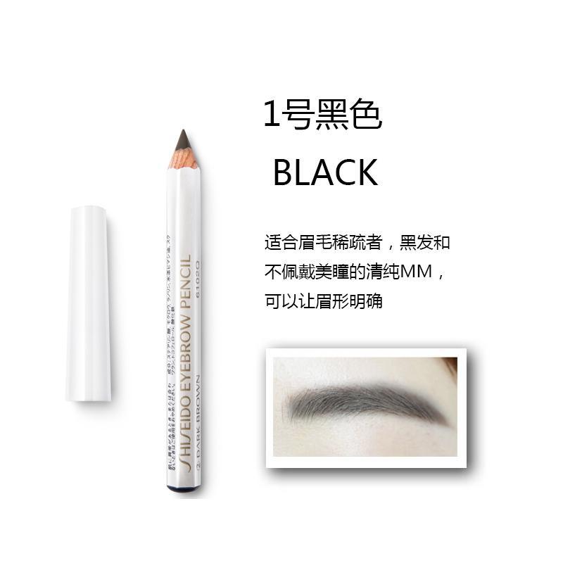日本资生堂六角眉笔1号 黑色