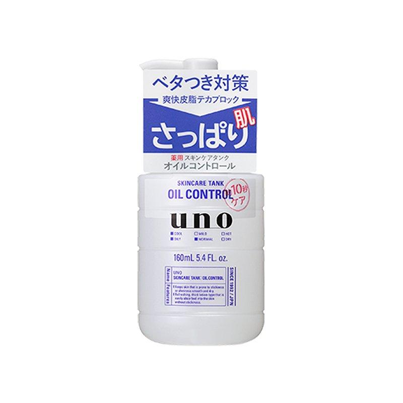 日本SHISEIDO资生堂UNO男士三合一调理乳液 清爽型 160ml
