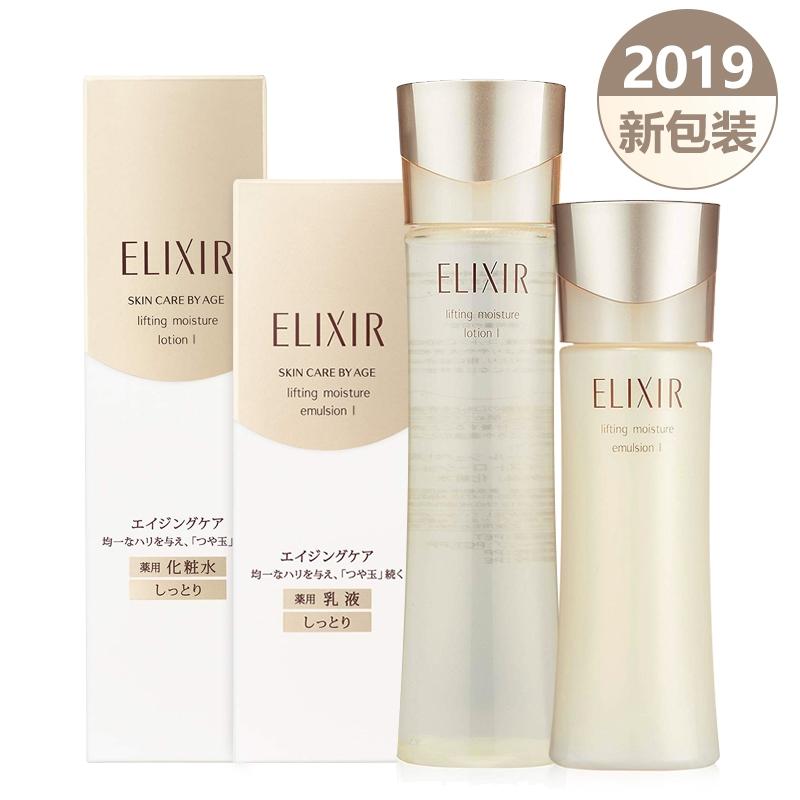 资生堂 ELIXIR/怡丽丝尔 金色清爽型(1号)水乳套装