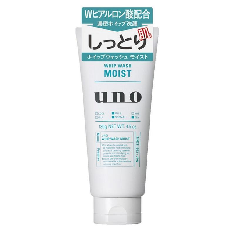 日本资生堂UNO 男士美白保湿洗面奶130g