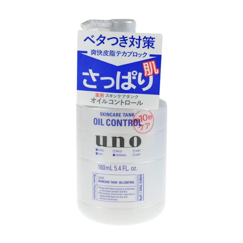 日本资生堂 Shiseido UNO吾诺男士多效肌能水乳液160ml 控油清爽型