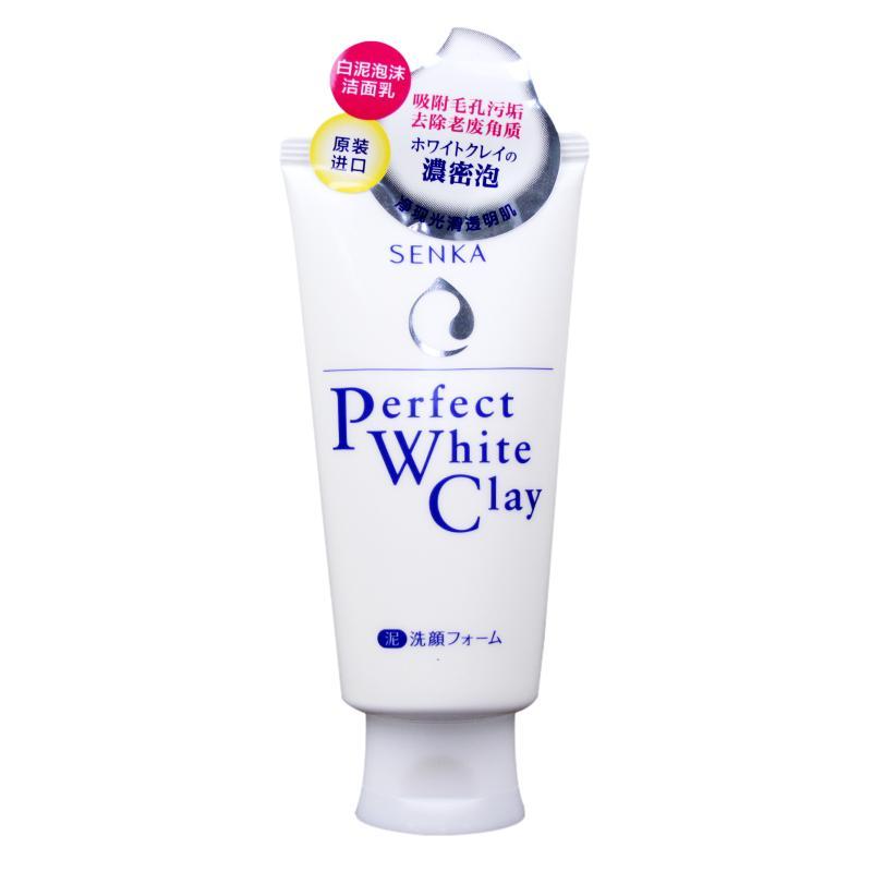 日本资生堂Shiseido珊珂绵润白泥泡沫洁面乳120g
