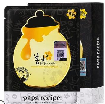 韩国进口papa recipe春雨黑蜂胶面膜10片