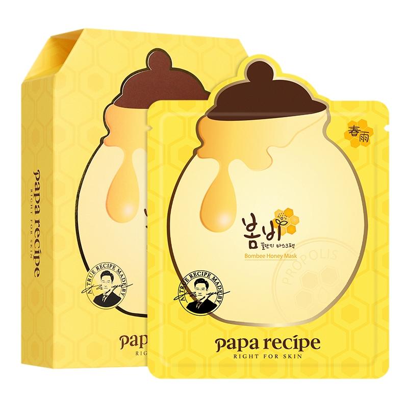 韩国 春雨蜂蜜面膜25ml*10片 新包装