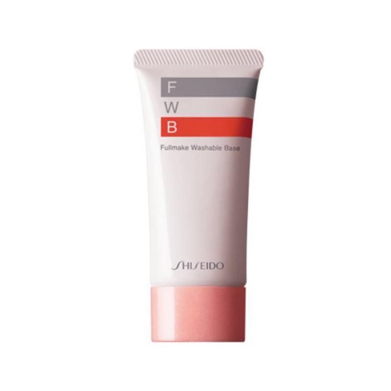 日本资生堂ShiseidoFWB保湿温和隔离霜妆前乳35g