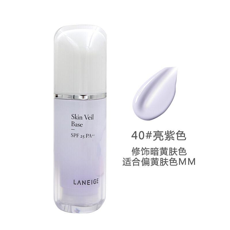【香港直邮】韩国兰芝隔离霜紫30ml