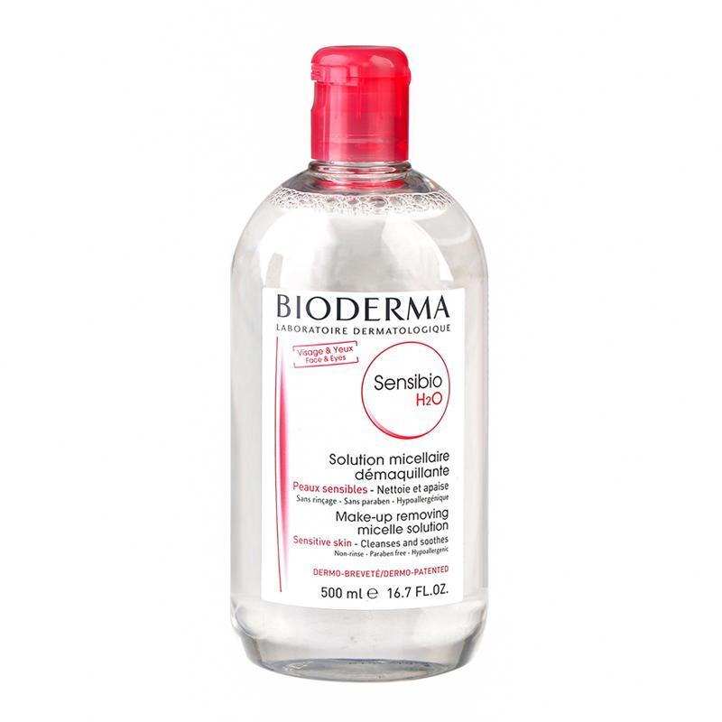 【香港直邮货源】代购法国贝德玛Bioderma卸妆水 粉水500ml