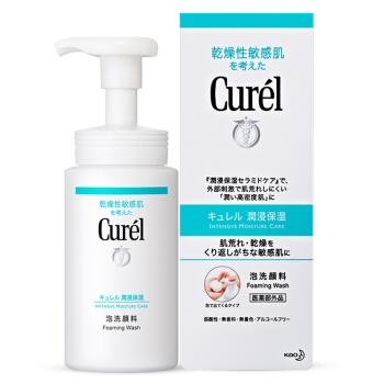【香港直邮货源】代购日本珂润Curel温和洁面泡沫洗面奶 敏感肌可用 洁颜泡沫 150ml