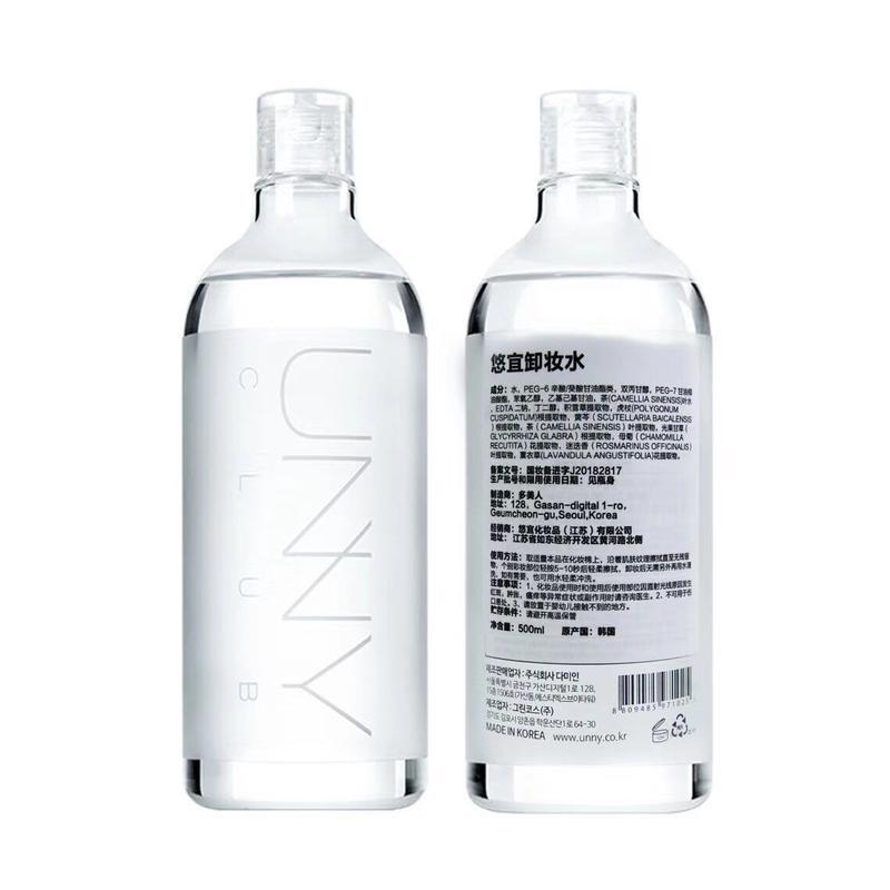 一般贸易货源【中文标】代购韩国UNNY卸妆水500ml(新旧版随机发货)