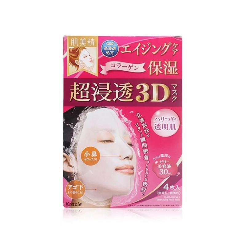 保税货源 代购日本肌美精kracie超浸透3D抗老化保湿面膜粉4片