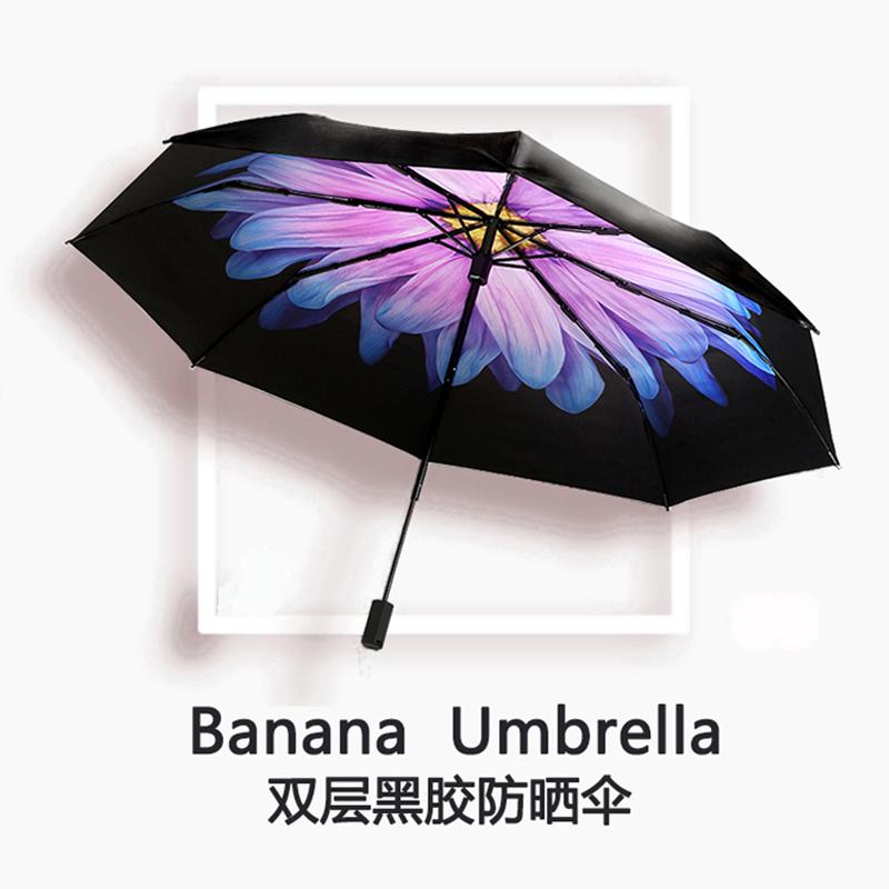 一般贸易货源【精选礼品】代购 初品黑胶小黑伞 晴雨两用雨伞防晒伞黑胶雨伞 颜色混发