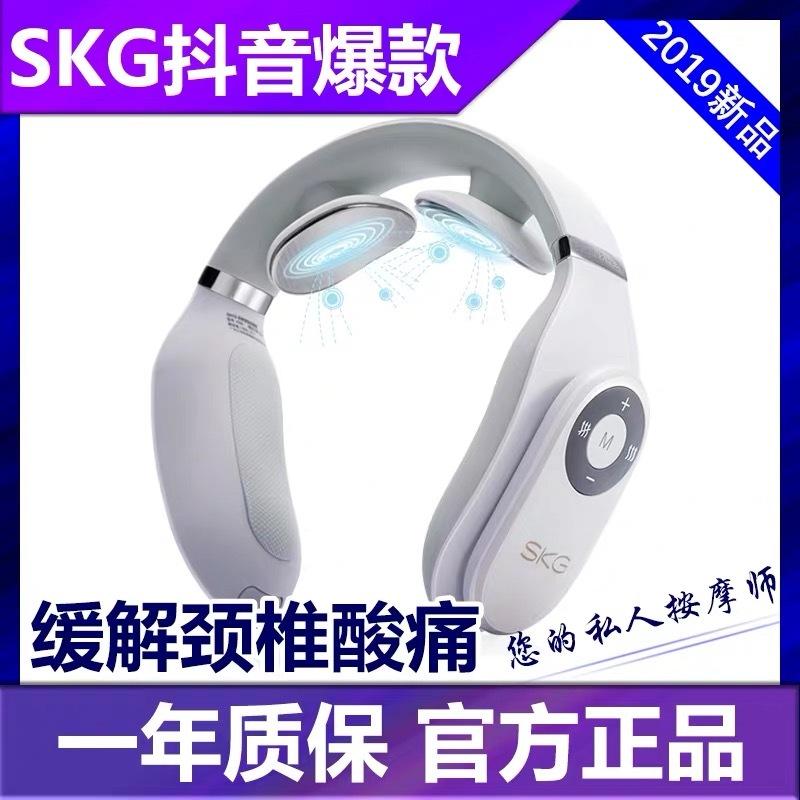 一般贸易货源 代购SKG颈椎按摩仪家用抖音同款李佳琦推荐4598遥控款按摩器