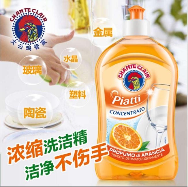 一般贸易货源【中文标】代购意大利大公鸡香橙味洗洁精500ml