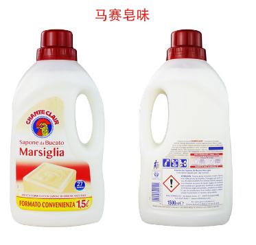 一般贸易货源【中文标】代购意大利大公鸡马赛洗衣液1500ml