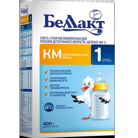 保税货源 代购白俄罗斯贝兰多Bellakt发酵乳幼儿配方牛奶粉1段