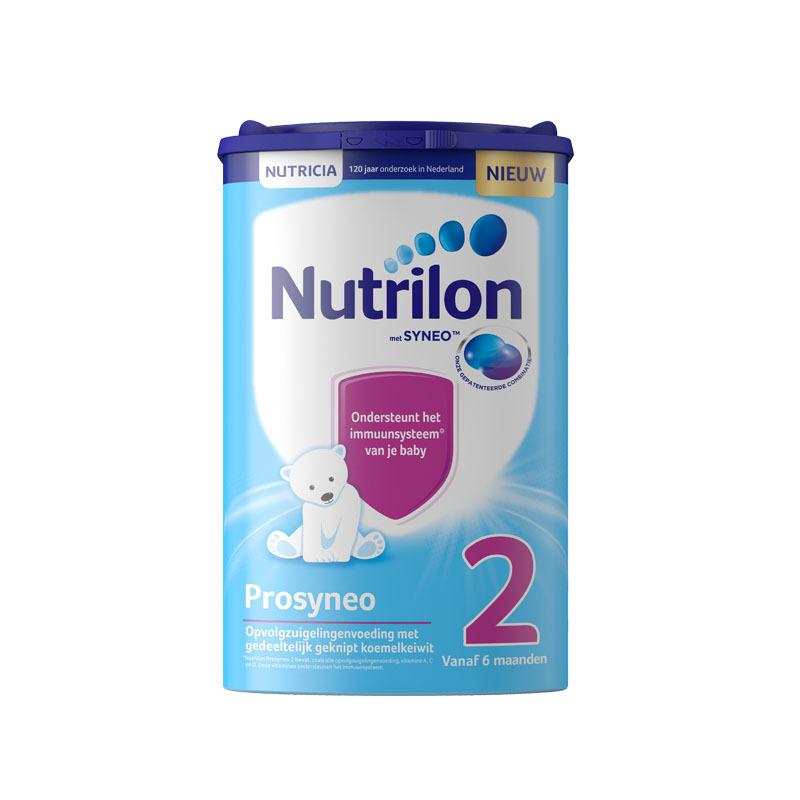保税货源 代购荷兰牛栏Nutrilon部分水解配方奶粉2段750g