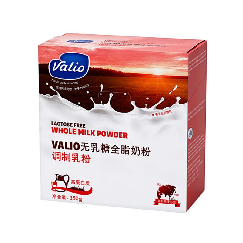 一般贸易货源 代购芬兰蔚优Valio无乳糖全脂奶粉350g