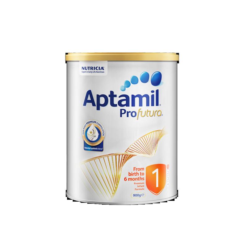 【澳洲直邮货源】代购澳洲爱他美Aptamil升级白金版奶粉1段900g