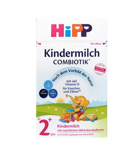 保税货源 代购德国喜宝Hipp益生菌奶粉2+段600g(新旧包装随机发送)