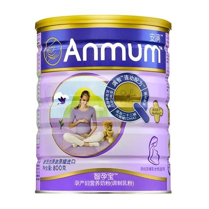 一般贸易货源 代购新西兰安满智孕宝孕妇配方奶粉800g