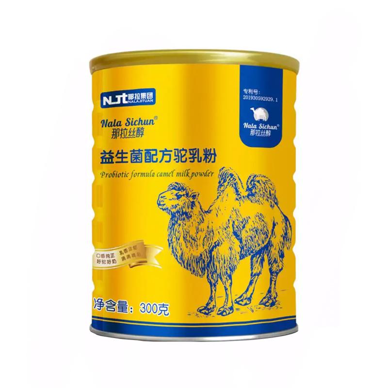 一般贸易货源 代购中国那拉丝醇骆驼奶粉新疆伊犁儿童中老年孕妇驼奶粉300g