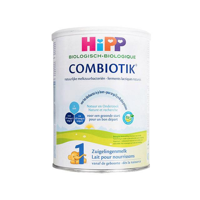 保税货源 代购德国喜宝Hipp有机益生菌奶粉1段900g(荷兰版)